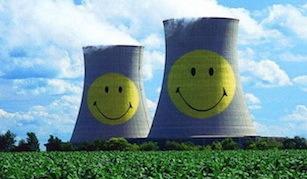 Отказаться от мирного атома? Росэнергоатом строит мощнейший ЦОД в России - 3