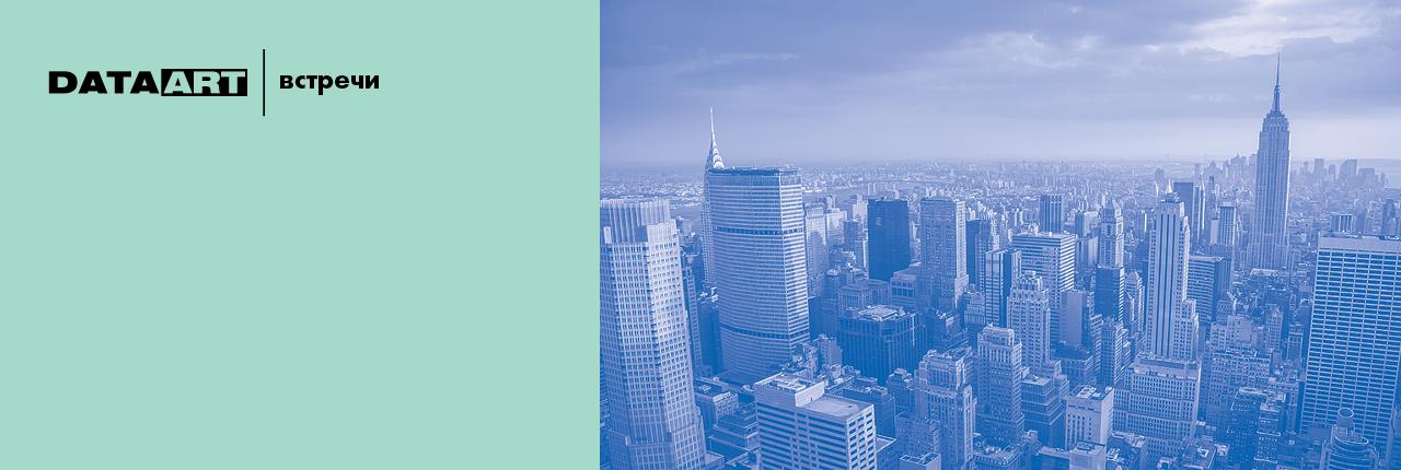 Успешный старт: IoT-саммит в Нью-Йорке и умный вентилятор - 1