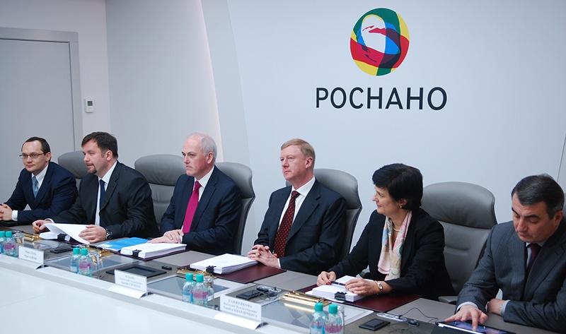 В «Роснано» утвердили долгосрочную программу развития - 1