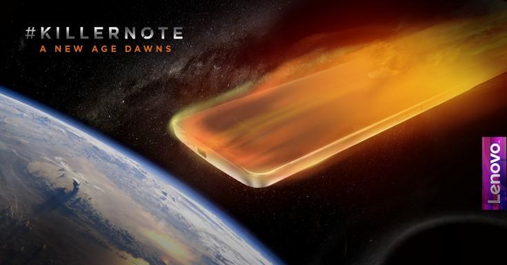 Смартфон Lenovo K4 Note не будет похож на предшественника