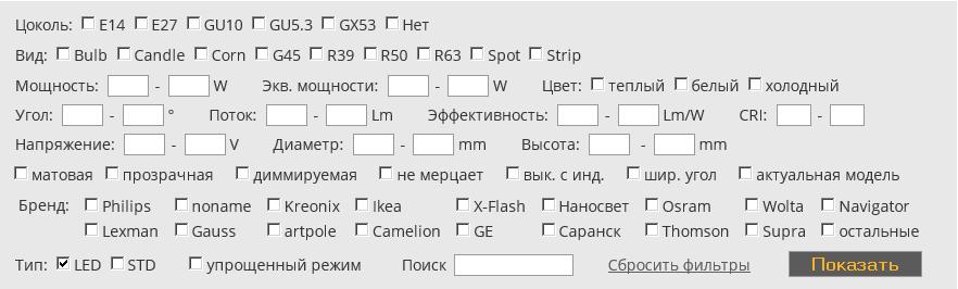 Новый LampTest.ru - 4