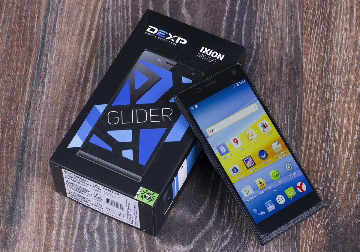 DEXP Ixion MS150 Glider: современный смартфон для экономных - 1