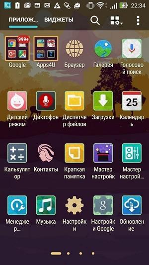 Обзор ASUS ZenUI и Zen-приложений - 29