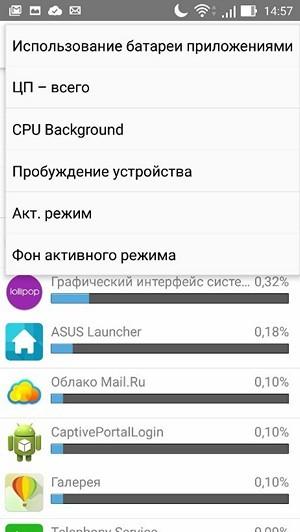 Обзор ASUS ZenUI и Zen-приложений - 76
