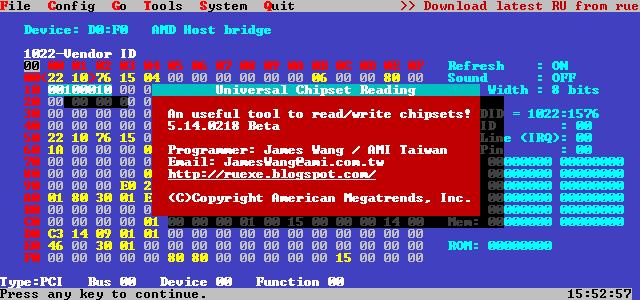 Укрощаем UEFI SecureBoot - 14