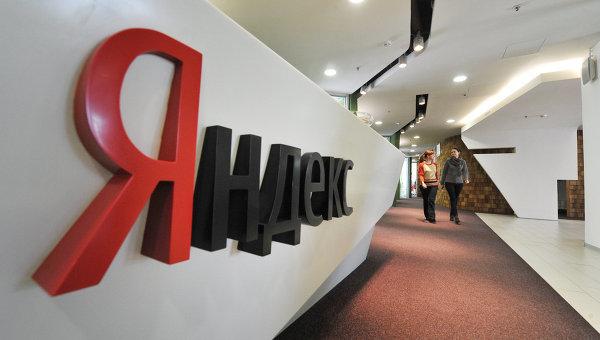 Компания «Яндекс» получила патентный иск от Fellowship Filtering Technologies - 1