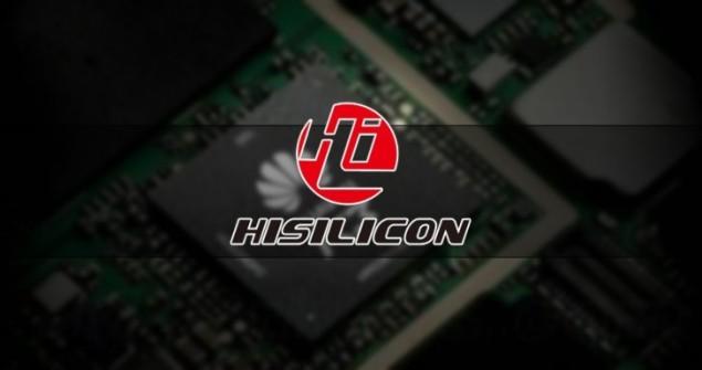 Huawei разработает собственный GPU