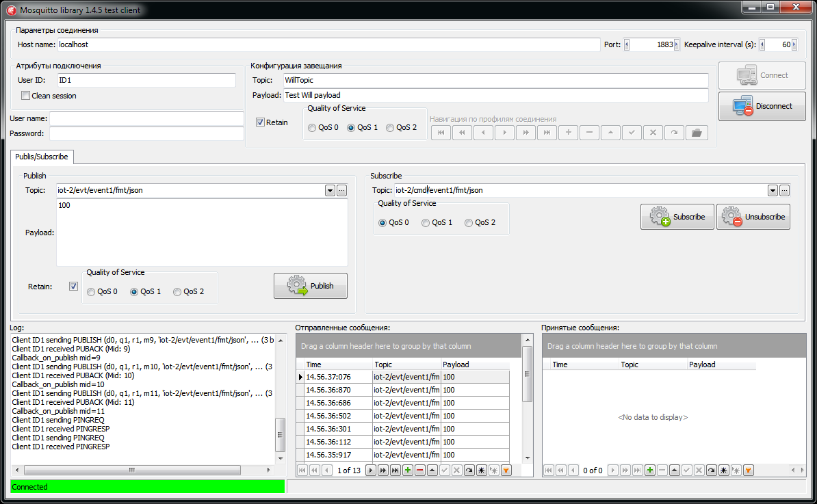 Протокол MQTT и открытый проект клиента MQTT на Delphi - 2
