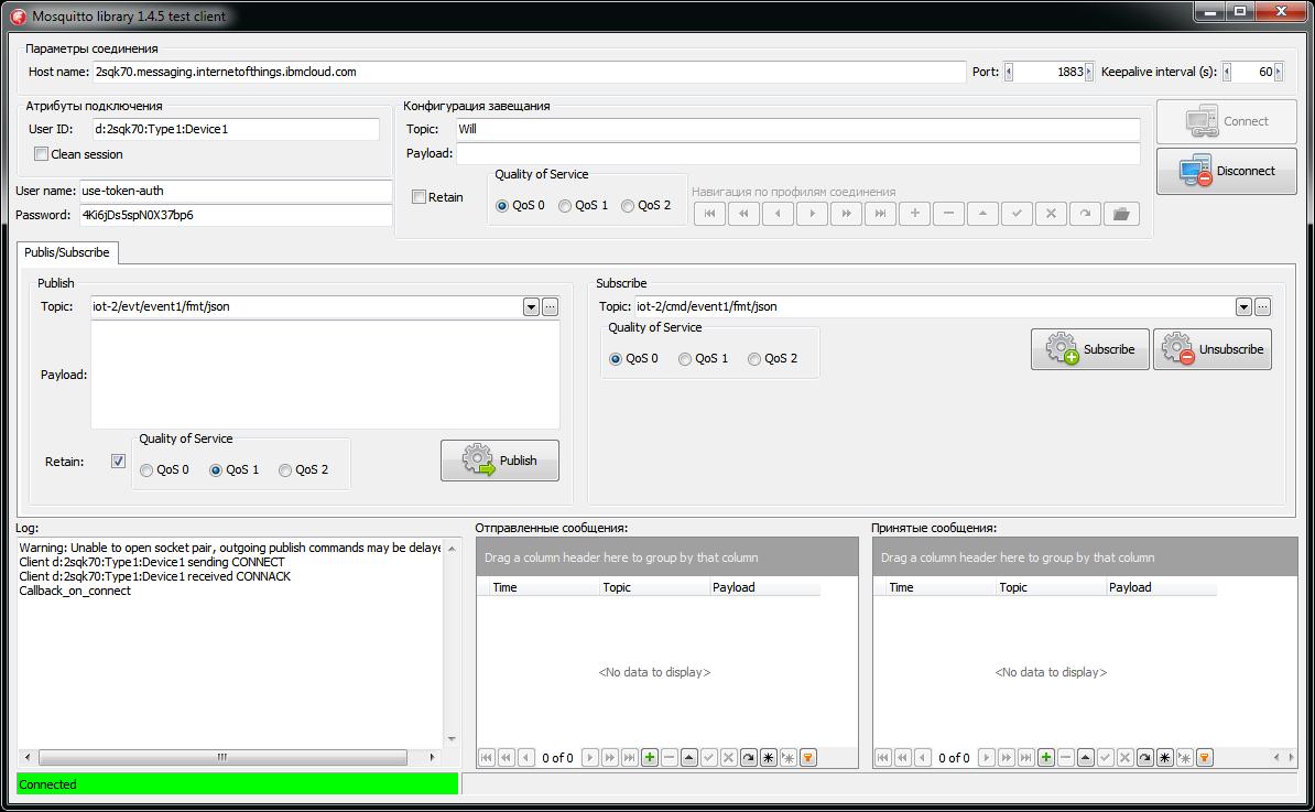 Протокол MQTT и открытый проект клиента MQTT на Delphi - 8