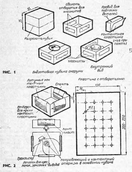 Обзор образовательного набора от Амперки — TETRA - 3