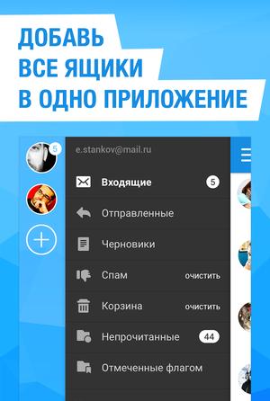 Немного о сборке мобильного приложения - 6