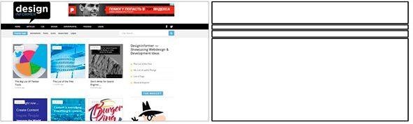 Создание веб-сайта. Курс молодого бойца - 10