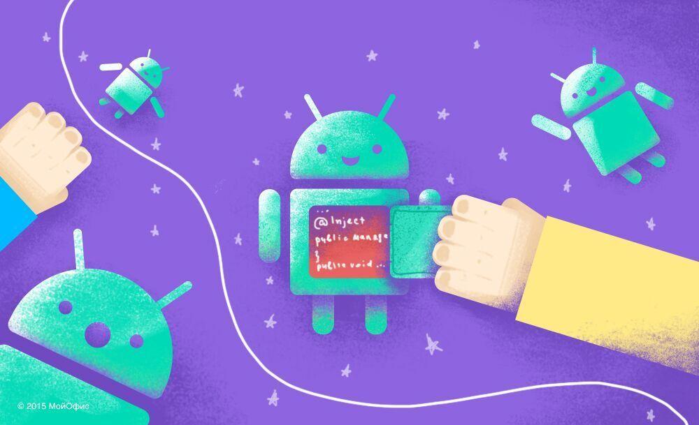 Dagger 2 и структура приложения для Android - 1
