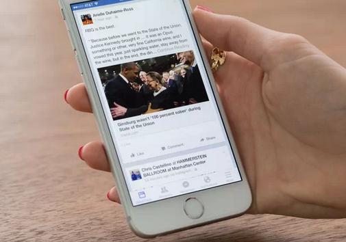 Facebook тестирует новые тематические новостные ленты (и не только) - 1