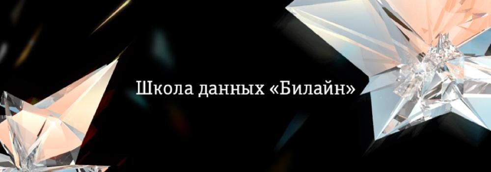 Фестиваль Данных в музее Москвы, как это было - 1