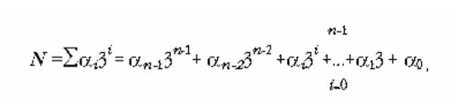 Уникальная Сетунь на основе троичного кода - 2