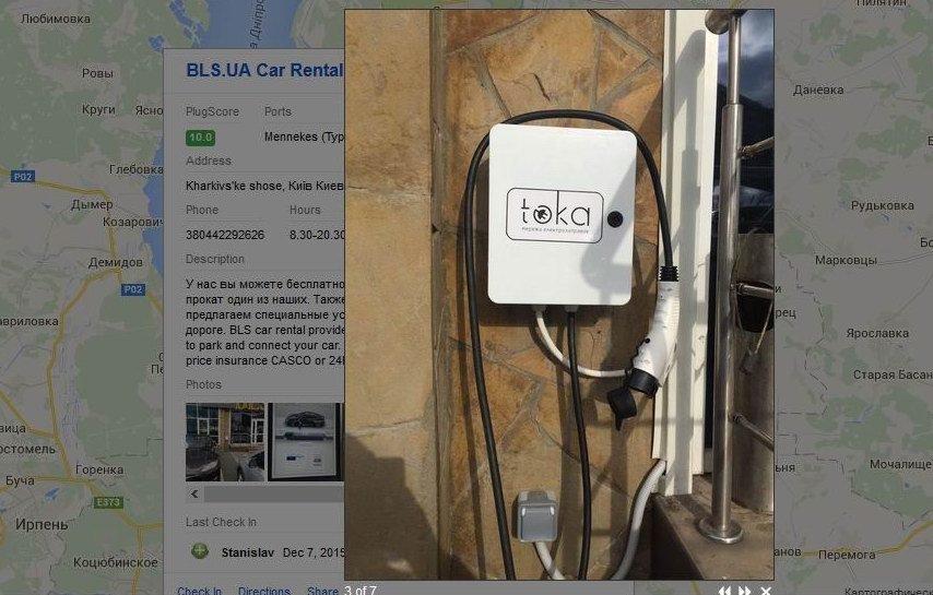 В Украине электромобилизация идет полным ходом: за год количество электрозарядных установок выросло в 10 раз - 6