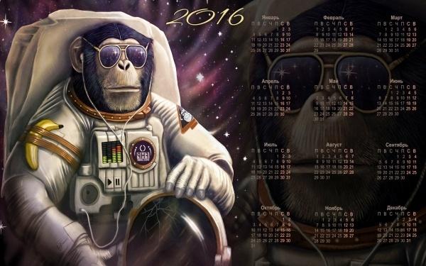 Новый год и календарь. Немного космоса в праздничный день - 1