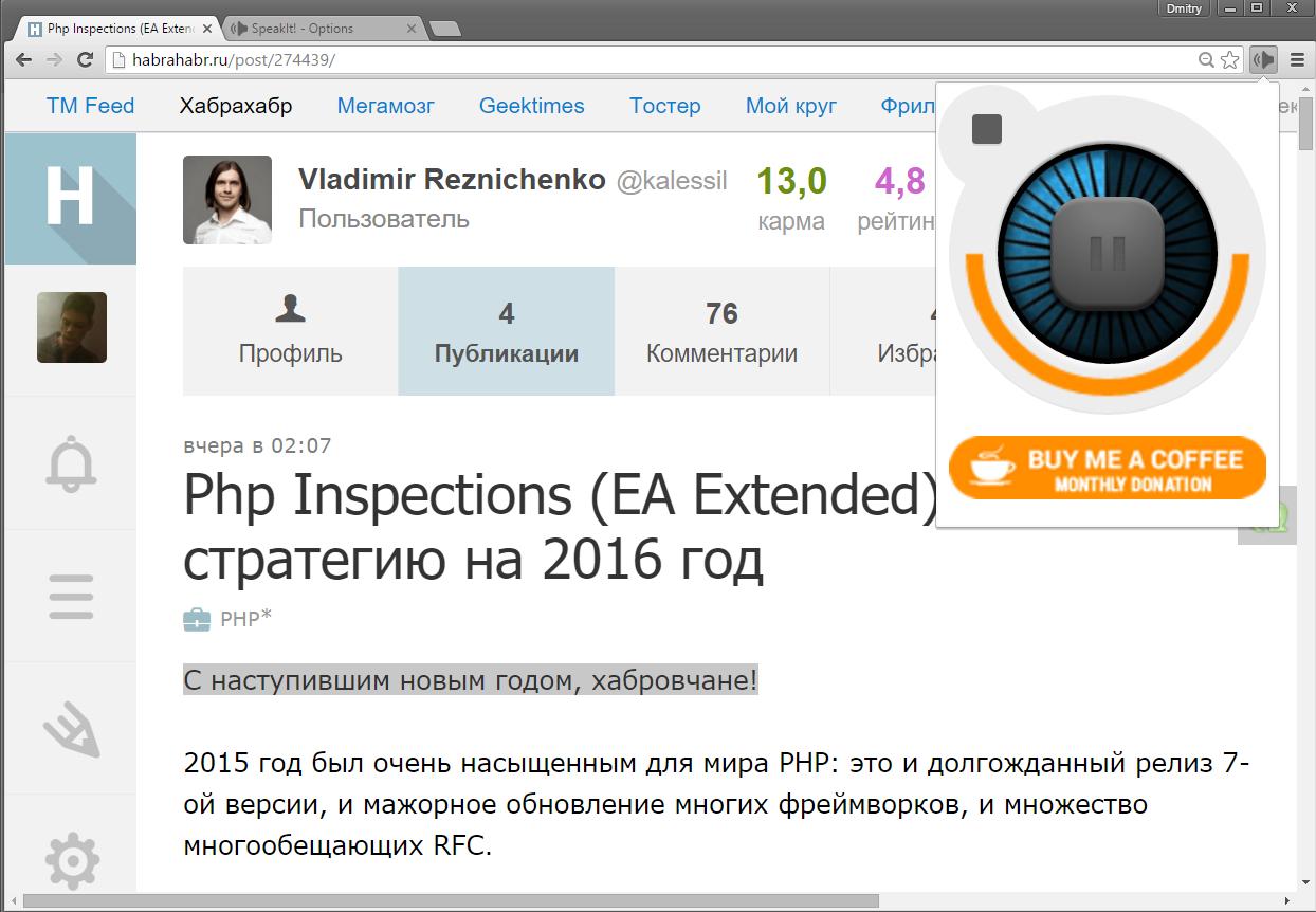 Как защитить свое зрение с помощью трех расширений для браузера Google Chrome - 5
