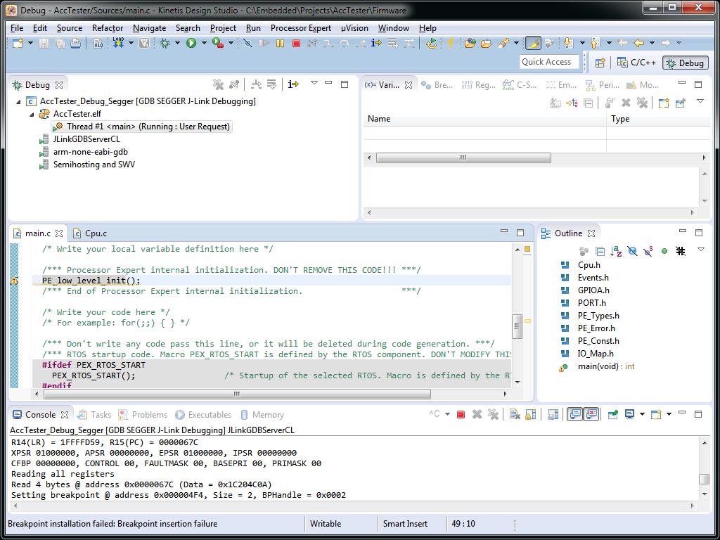 Технология программирования ARM Cortex-M0+ - 14