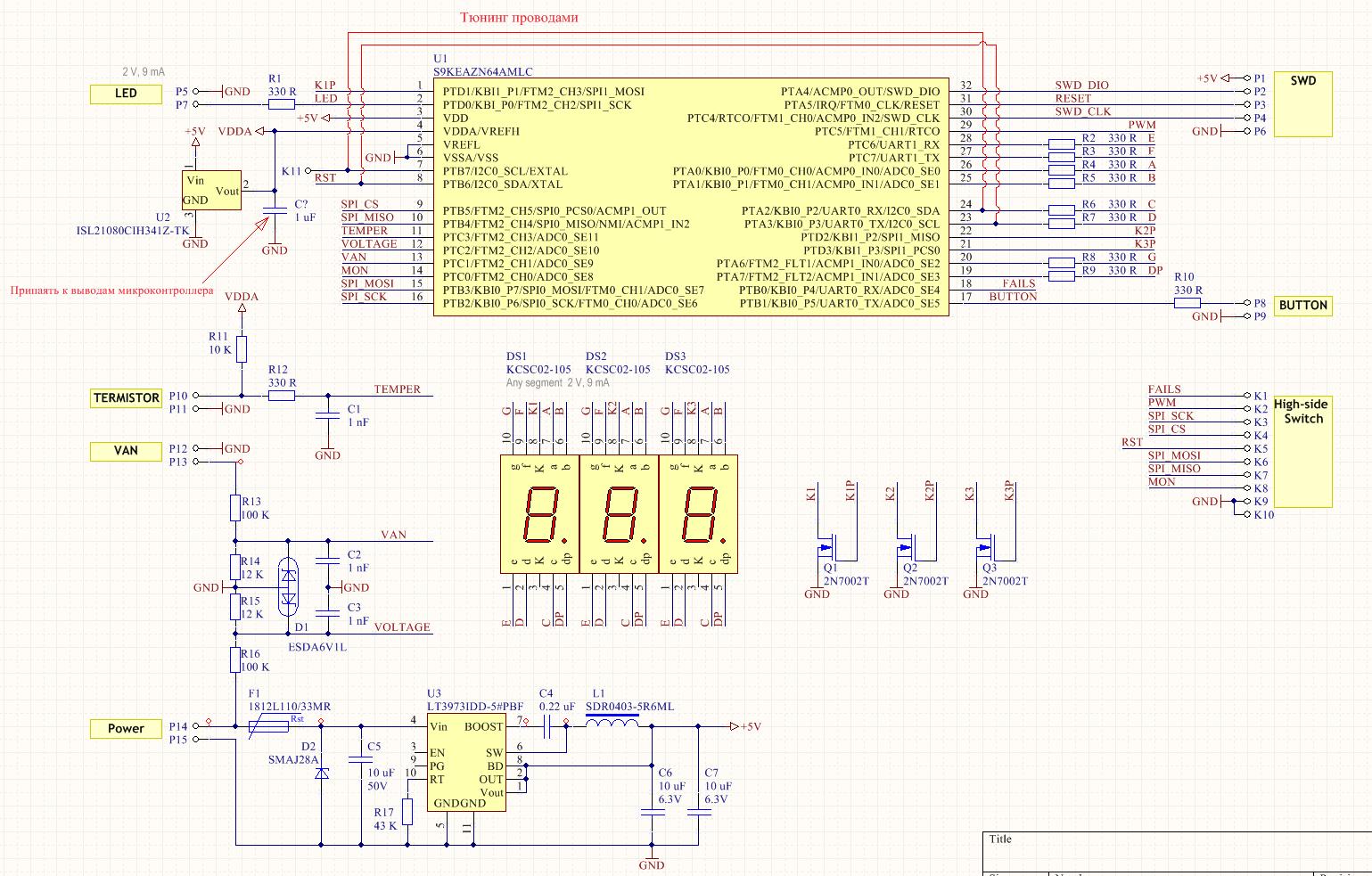 Технология программирования ARM Cortex-M0+ - 3