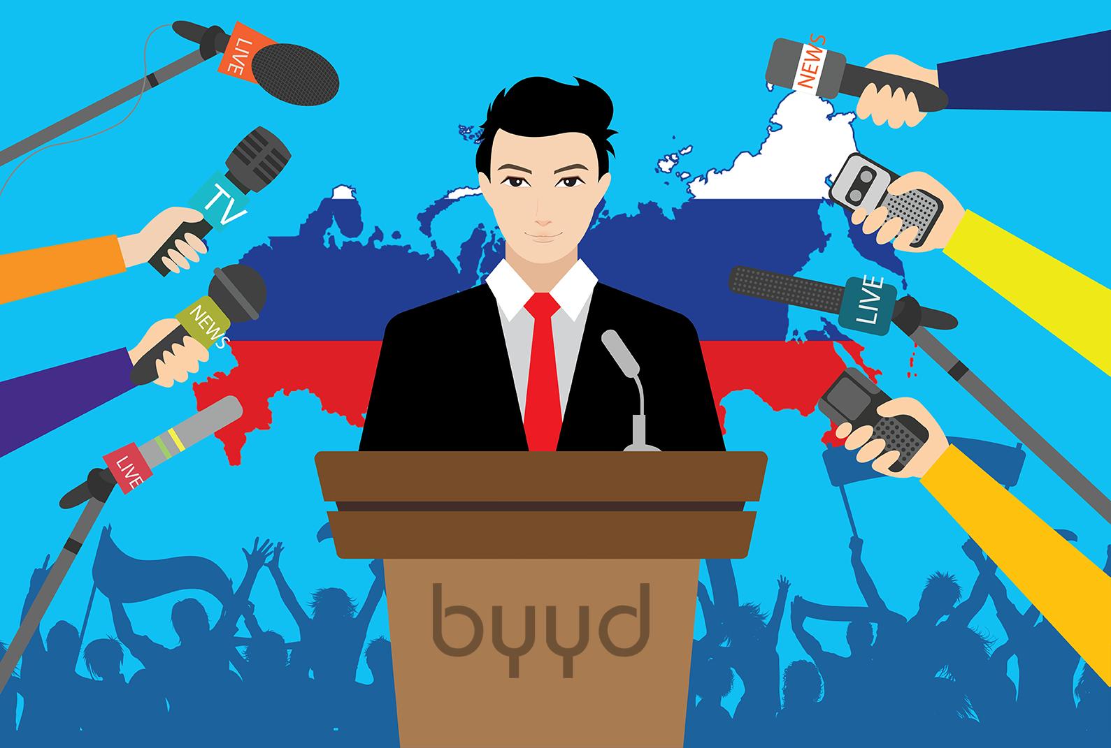 В 2016 г. программатик выйдет на политическую арену - 1