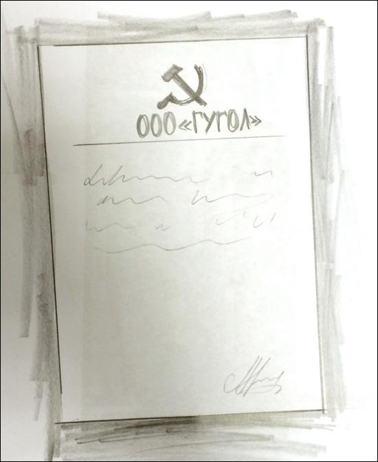 Особенности работы с иностранными бумагами из РФ: как купить кусок Гугла - 1