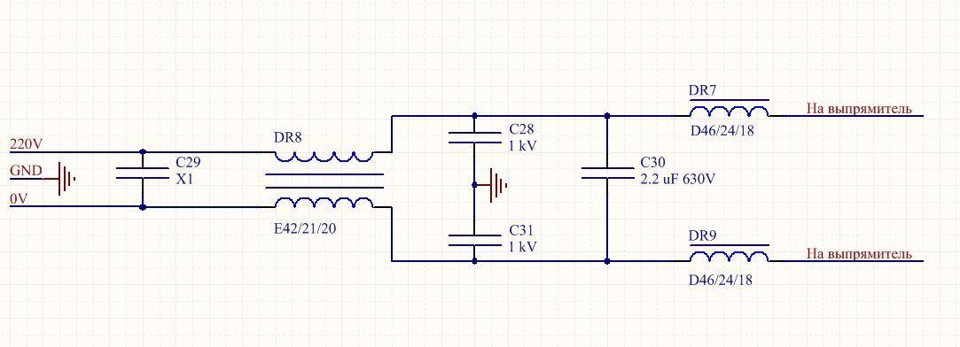 Корректор коэффициента мощности для ИБП on-line. Часть 6 - 8