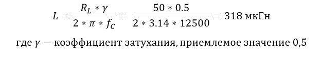 Корректор коэффициента мощности для ИБП on-line. Часть 6 - 9
