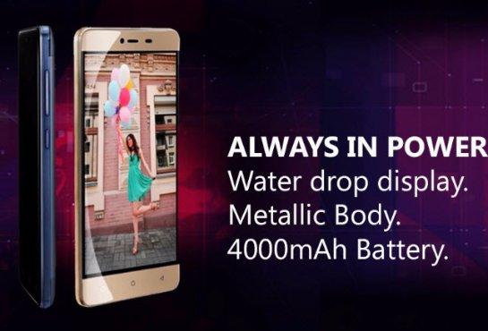 Marathon M5 mini- новый бюджетный смартфон от Gionee