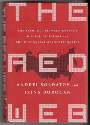 Как прослушивали советских граждан. Немного истории и современные реалии - 1