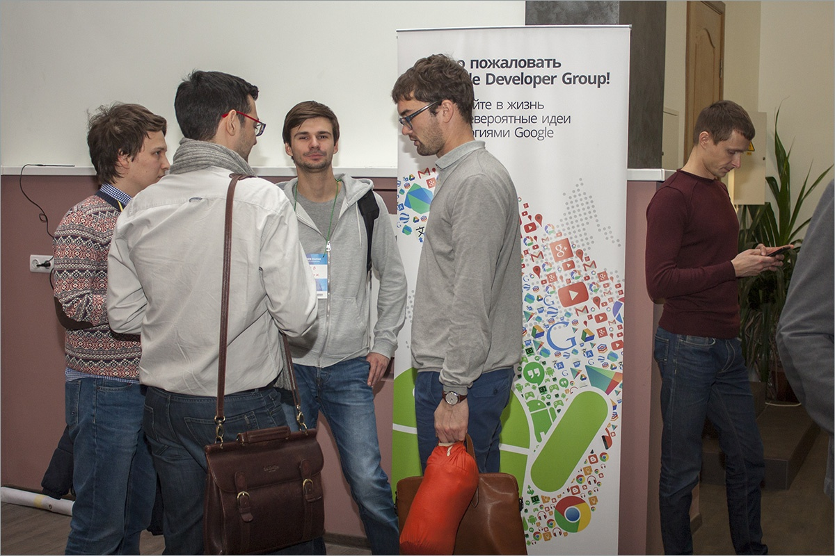 DevFest Калининград-2015: фотоотчёт - 19