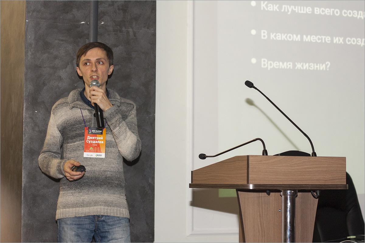 DevFest Калининград-2015: фотоотчёт - 23