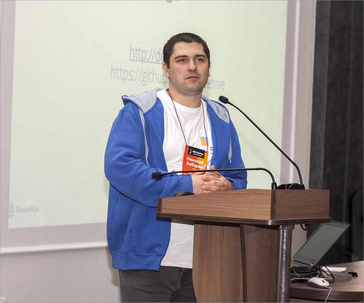 DevFest Калининград-2015: фотоотчёт - 29