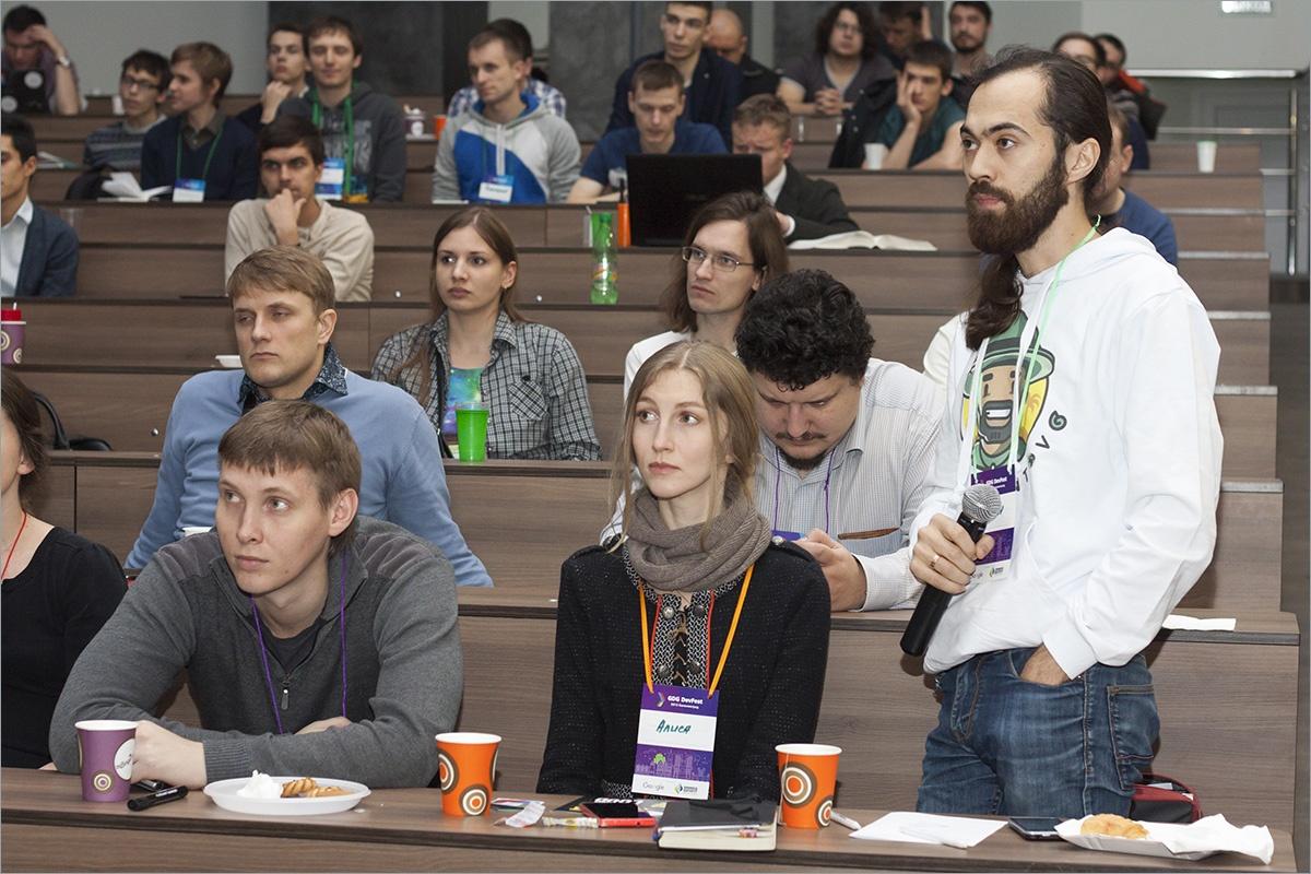 DevFest Калининград-2015: фотоотчёт - 30