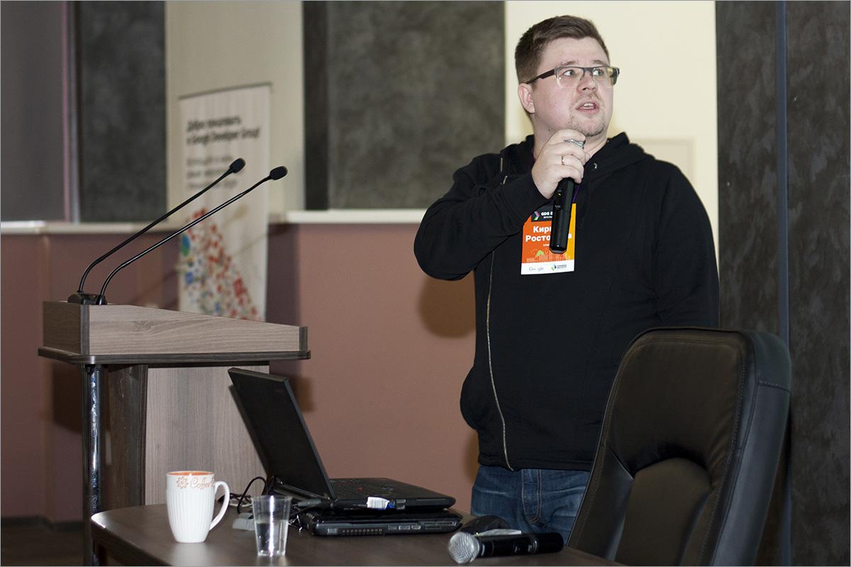 DevFest Калининград-2015: фотоотчёт - 9