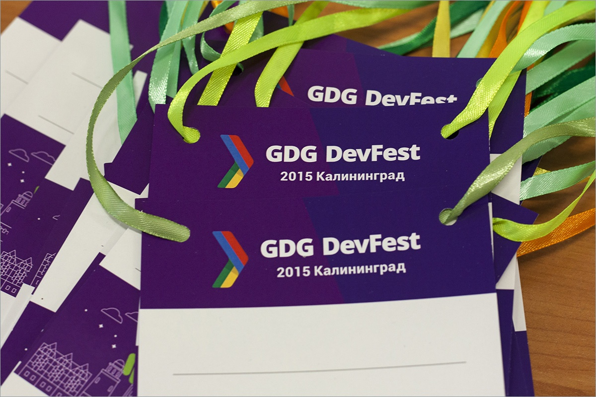 DevFest Калининград-2015: фотоотчёт - 1