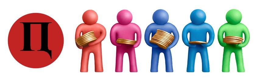 PIPEC: пять способов платить сотрудникам - 1