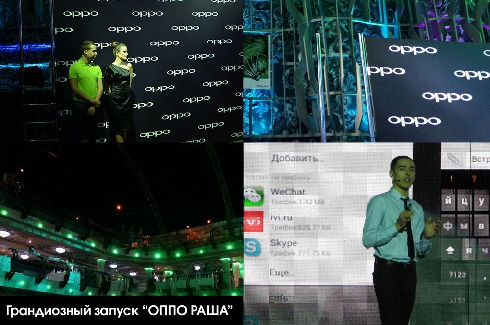innos – производитель «крупнобатареечных» смартфонов с концепцией смартфона-конструктора приходит в Россию и Европу - 2