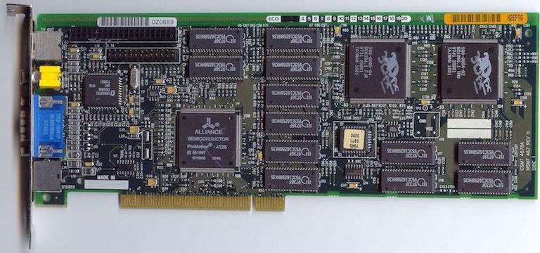 Процесс эволюции видеоадаптеров из 80-х в 2000-е - 14