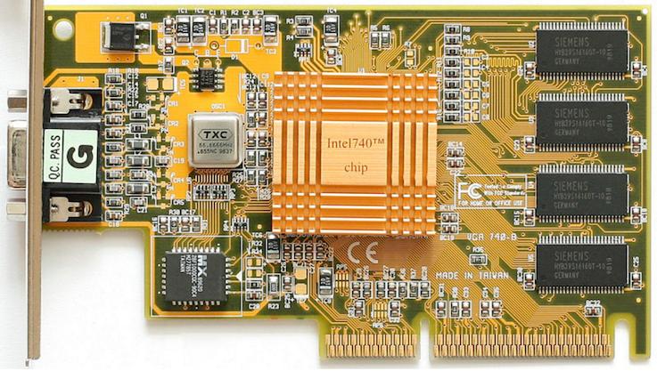 Процесс эволюции видеоадаптеров из 80-х в 2000-е - 18