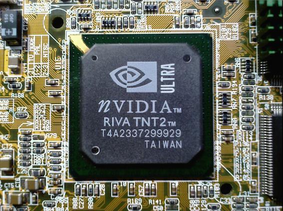 Процесс эволюции видеоадаптеров из 80-х в 2000-е - 20