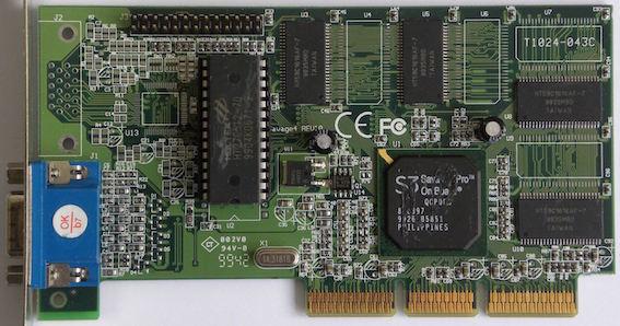 Процесс эволюции видеоадаптеров из 80-х в 2000-е - 23