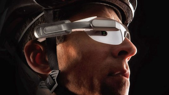 Garmin разрабатывает «умные» очки для велосипедистов