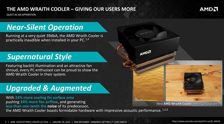 Wraith — новый штатный охладитель для процессоров AMD, тихий и высокопроизводительный
