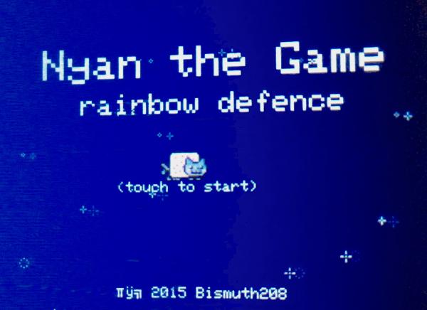 Как я делал игру под AVR - 1