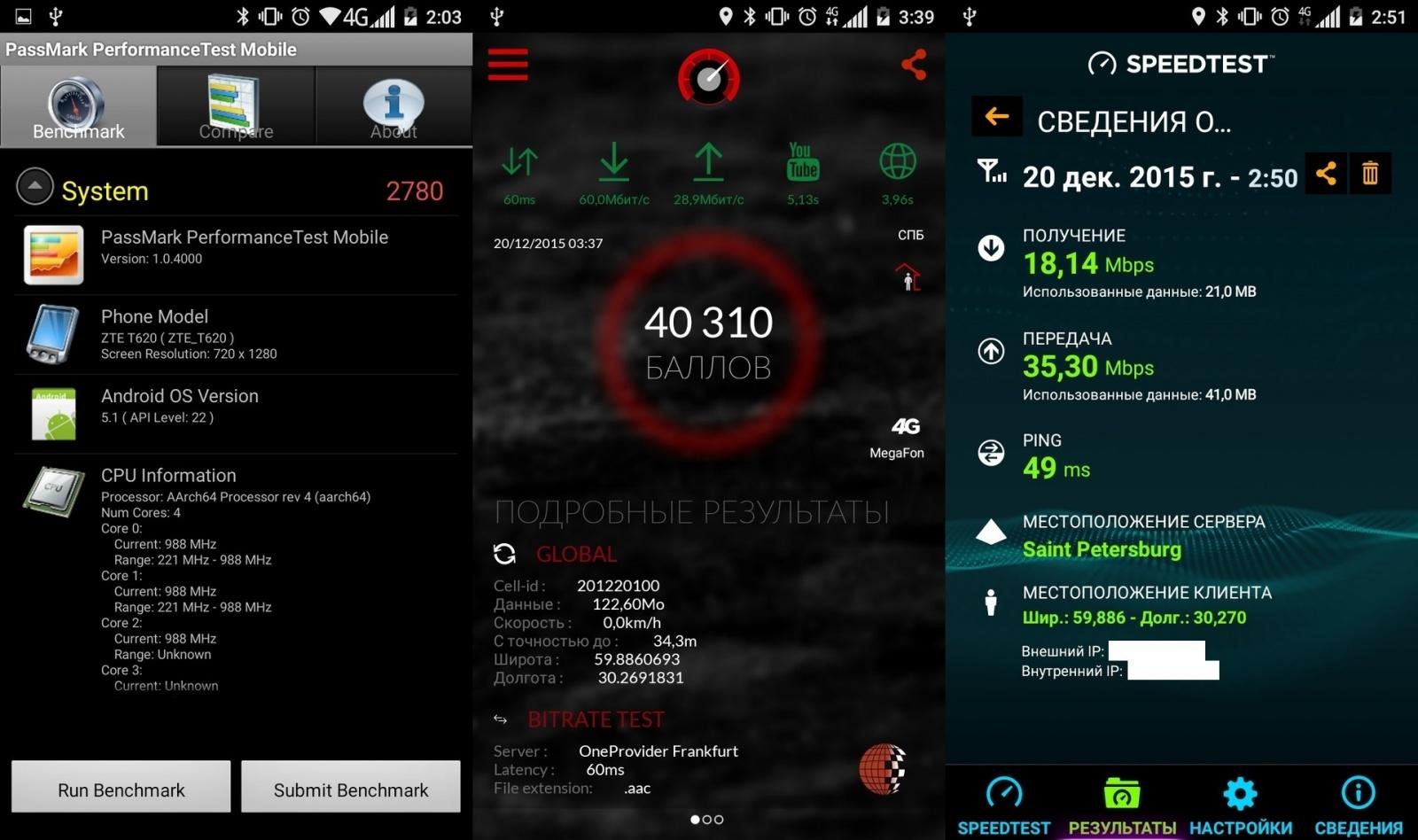 Обзор смартфона ZTE Blade X3 — новая реальность - 22