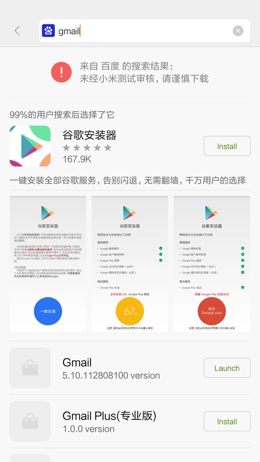 Xiaomi Redmi Note 3 — для сильных духом - 17