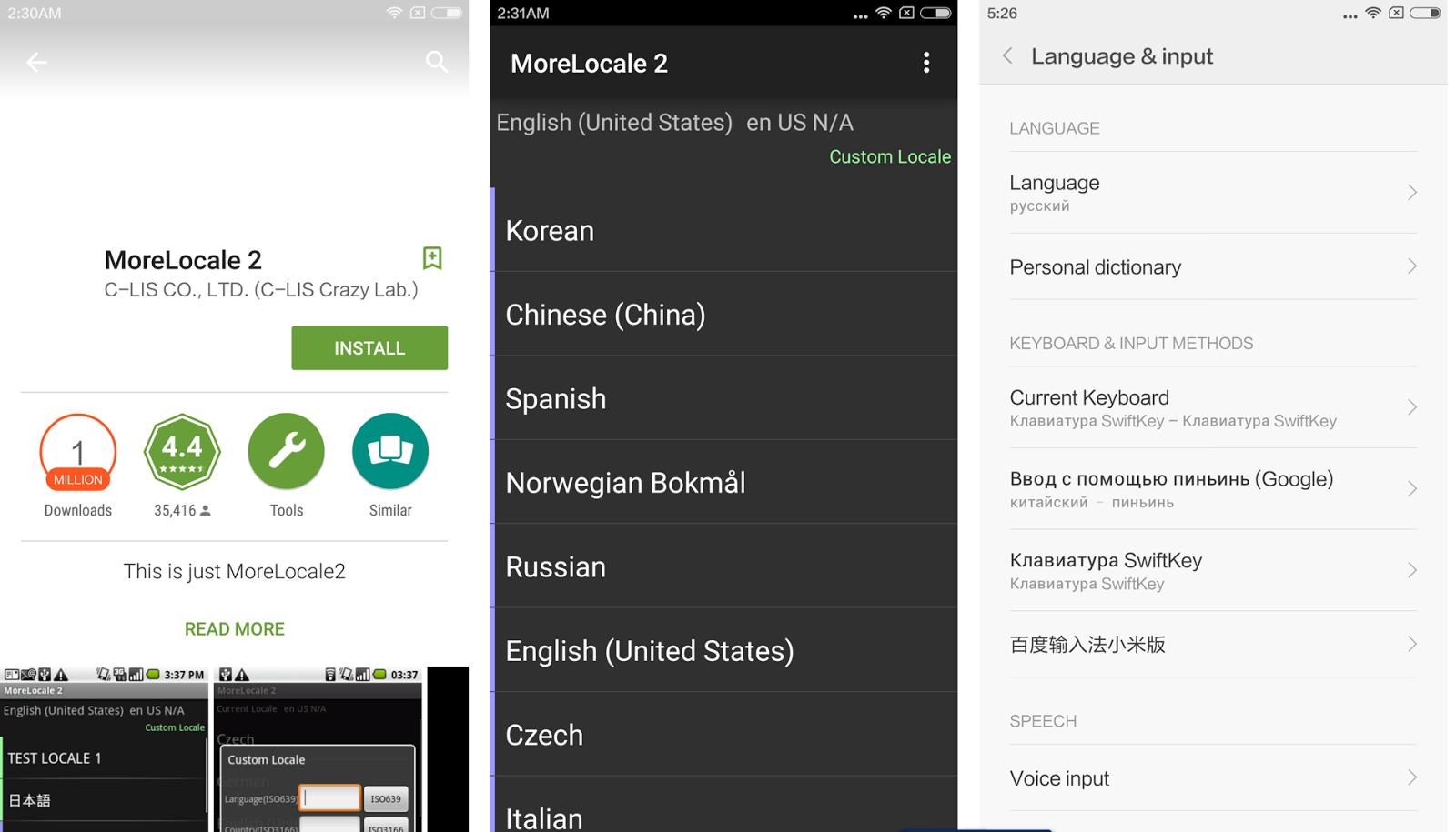 Xiaomi Redmi Note 3 — для сильных духом - 18