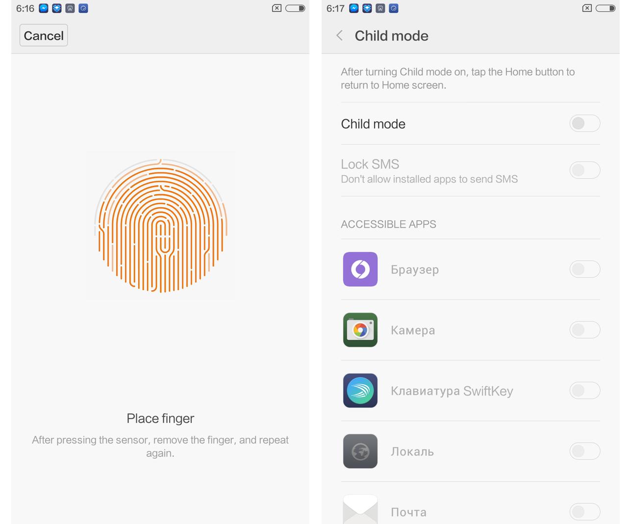 Xiaomi Redmi Note 3 — для сильных духом - 20